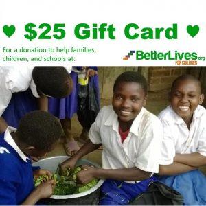 gift card 25 heart
