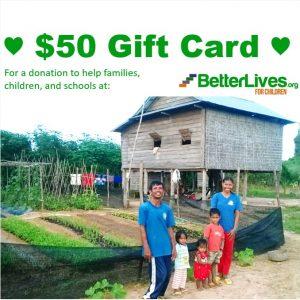gift card 50 heart